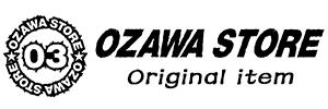 オザワ商店オリジナルアイテム